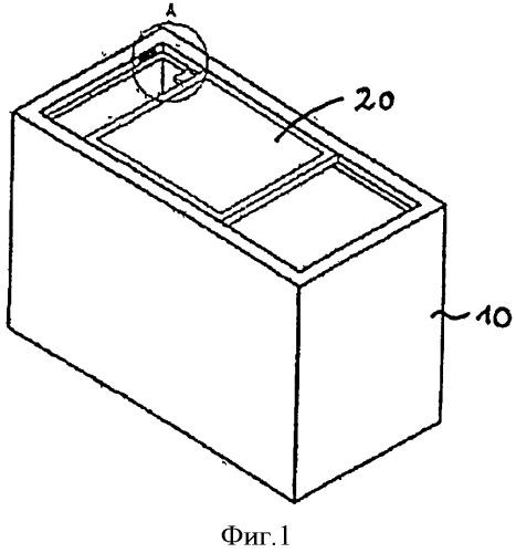 Холодильное и/или морозильное устройство