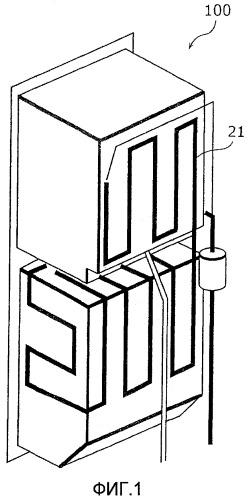 Холодильник и стерилизационное устройство
