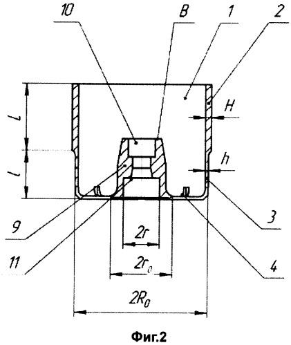Чувствительный элемент вибрационного кориолисова гироскопа