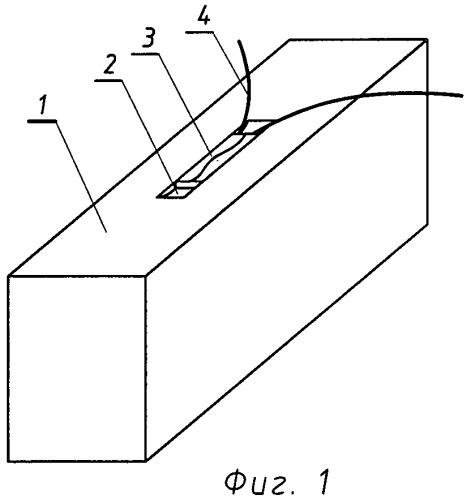 Способ измерения температуры режущей кромки лезвийного инструмента при высокоскоростном фрезеровании металла