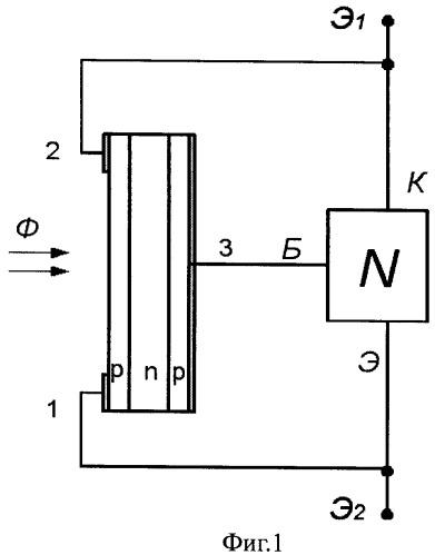 Двухполюсный полупроводниковый позиционно-чувствительный фотоприемник с отрицательной дифференциальной проводимостью