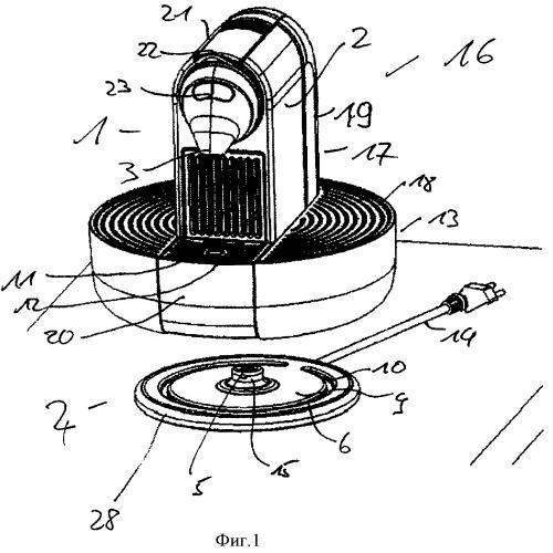 Аппарат для приготовления напитков с функциональным блоком и основанием
