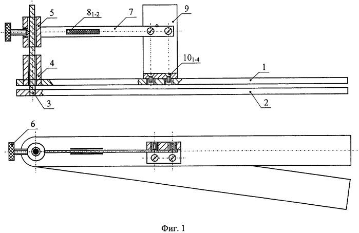 Способ исследования суставного тремора и устройство для его осуществления