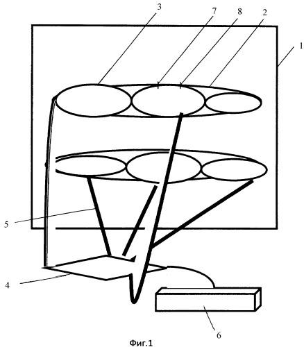 Устройство для обеспечения функционального сгибания поясничного отдела позвоночника во время оперативных вмешательств на его структурах