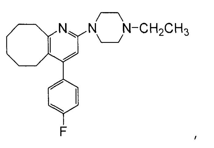 Новый лейкопластырный препарат