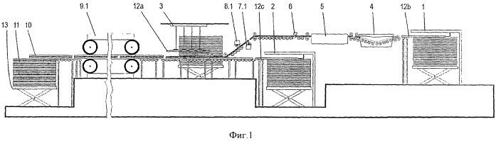 Легкая строительная плита