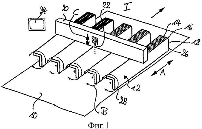 Устройство для нанесения печатного рисунка на конструктивный элемент посредством цифрового способа печати