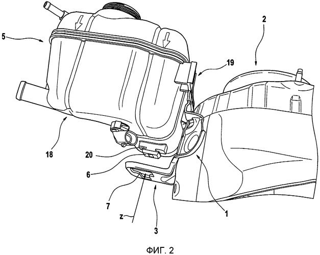 Крепежное устройство для крепления модуля автомобиля
