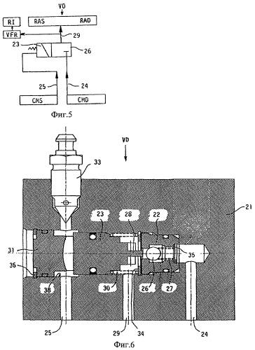 Клапан для отключения переднего тормоза и/или тормоза прицепа для сельскохозяйственного трактора или аналогичного транспортного средства
