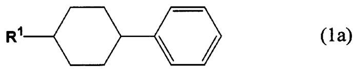 4-(4-алкилциклогексил)бензальдегид