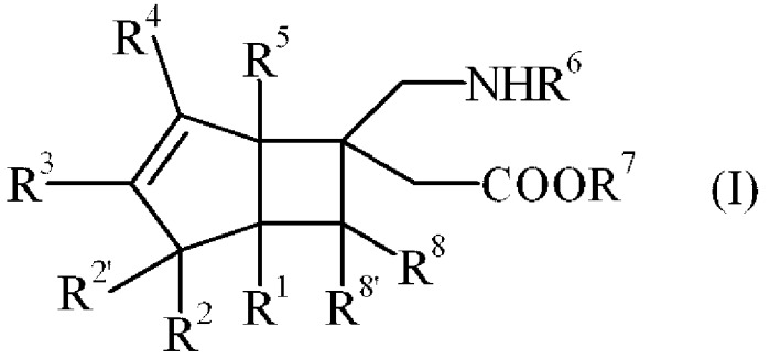 Бициклическое производное гамма-аминокислоты