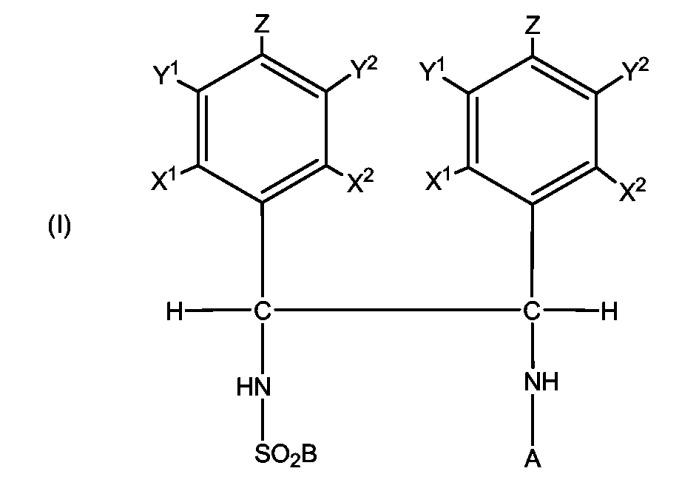 Сульфонилированные дифенилэтилендиамины, способ их получения и применение в катализе гидрирования с переносом водорода