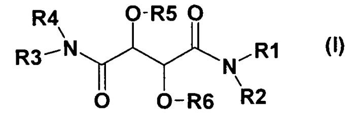 Тартратные производные для применения в качестве ингибиторов фактора свертывания крови ixa