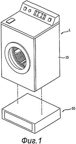 Комбинированная стиральная машина и способ управления ею