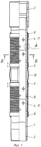 Щелевой скважинный фильтр