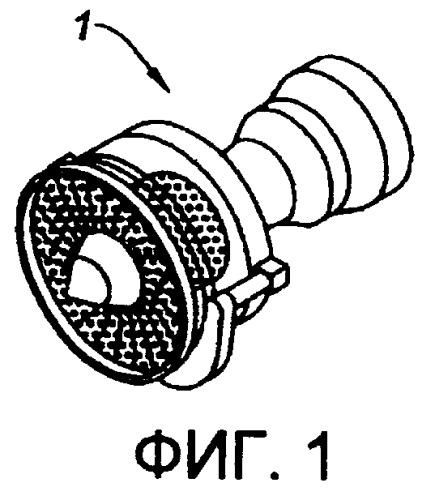 Ротор турбинной установки и турбинная установка, содержащая такой ротор
