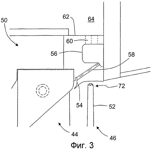 Паровая турбина и диафрагменный узел для паровой турбины