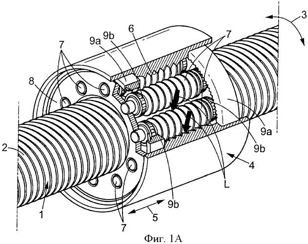 Роторно-линейный привод с сателлитными роликами
