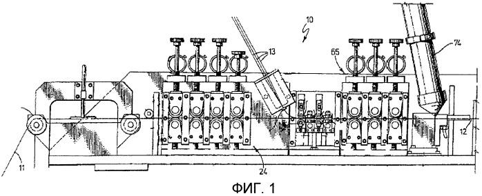 Металлическая трубка и способ производства такой трубки