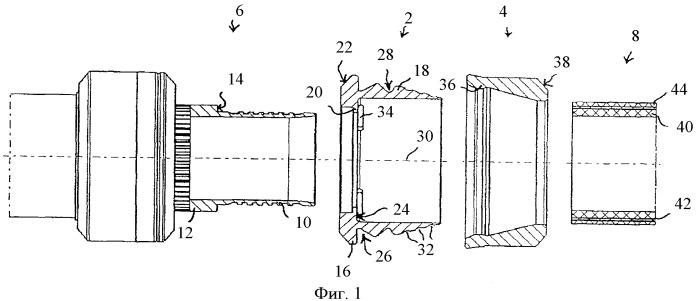Элемент передачи усилия, скользящая втулка, устройство, а также способ изготовления неразъемного соединения деталей