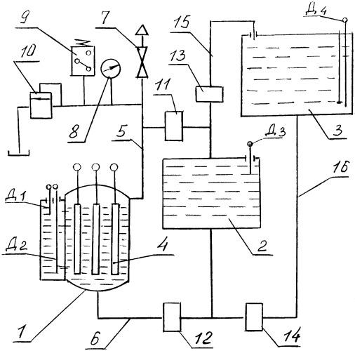 Парогенератор электродный
