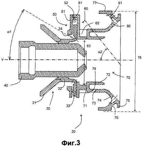 Устройство для впрыска смеси воздуха и горючего, камера сгорания и газотурбинный двигатель, снабженные таким устройством