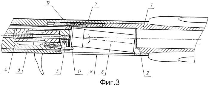 Механизм отражения для гладкоствольного огнестрельного оружия