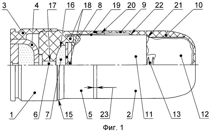 Осветительный патрон и способ сборки гранаты осветительного патрона