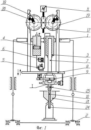 Способ формирования разрывного заряда и устройство для его осуществления