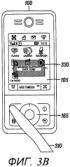 Способ и устройство для привязки объектов