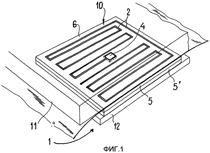 Способ нанесения меток на поверхности подложек с помощью способа переноса