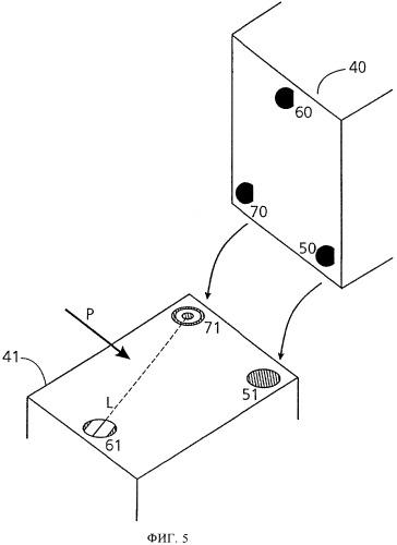 Датчик и устройство для проверки листового материала и способ предварительной юстировки датчика