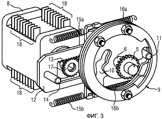 Приводная система для привода электрического главного контакта