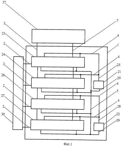 Активно-матричный светоизлучающий дисплей