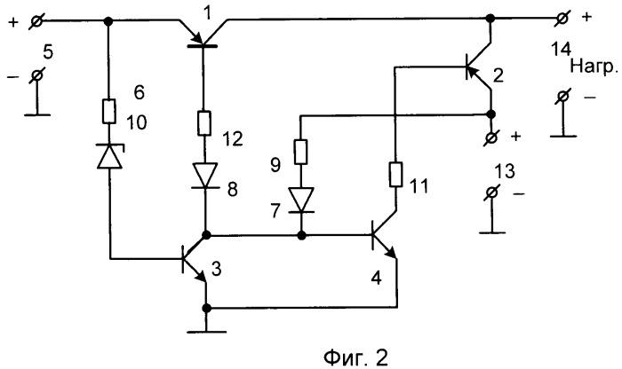 Устройство для резервного электроснабжения