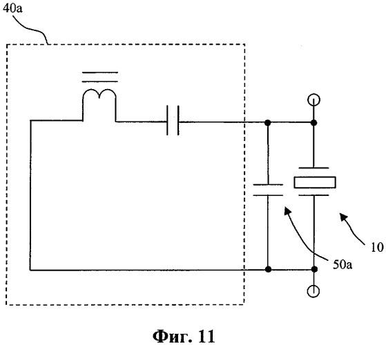 Пьезоэлектрический резонансный контур зажигания лампы