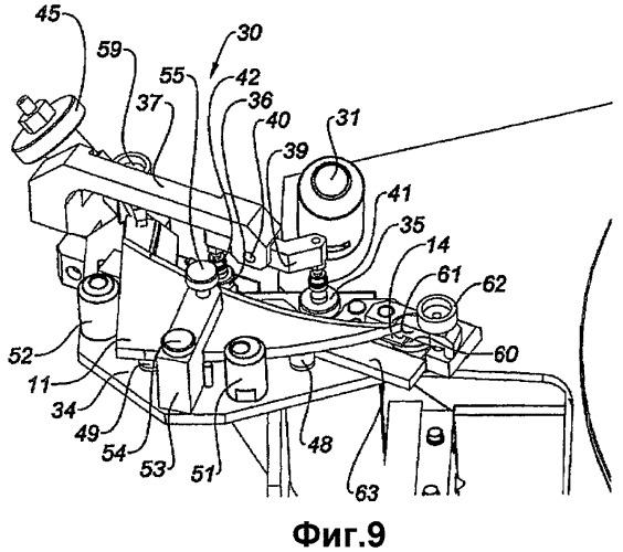Устройство для удержания деталей в способе ремонта лопатки моноблочного турбинного диска турбины