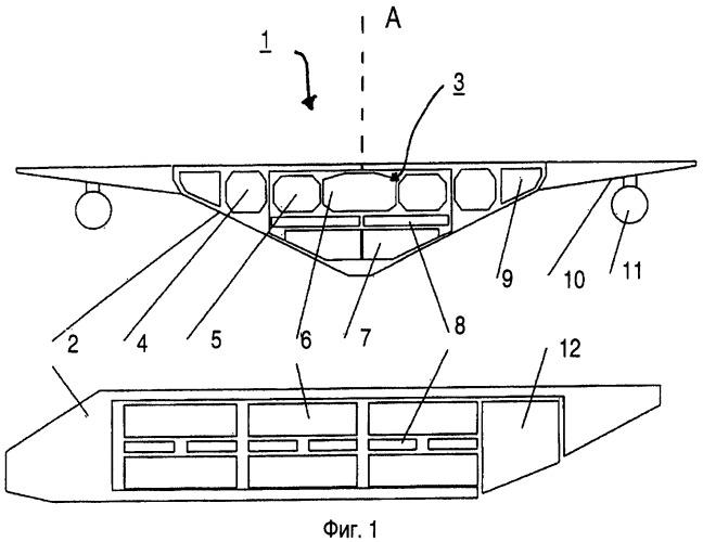 Воздушное судно с модульной конструкцией