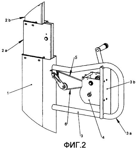 Защитное устройство, применяемое в приспособлениях для подъема плит на потолки и стены