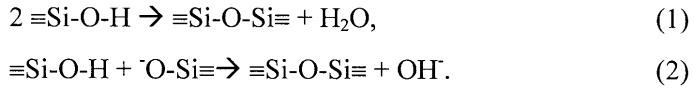 Способ стабилизации мезоструктуры силикатных материалов типа мсм-41