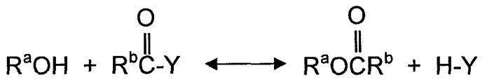 Способ непрерывного получения органических карбонатов или органических карбаматов и твердые катализаторы для его осуществления