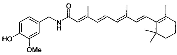 Антагонисты vri ванилоидного рецептора на основе ионона