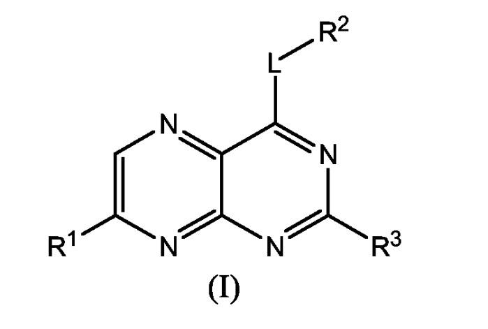 Птеридины, полезные в качестве ингибиторов hcv, и способы получения птеридинов