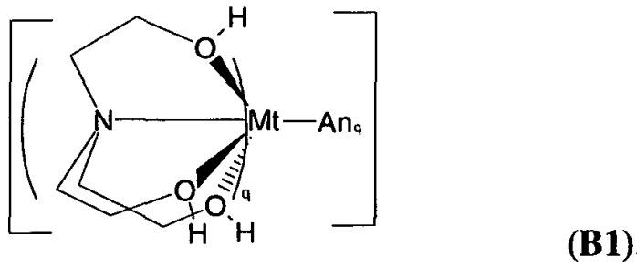 Стабилизирующая система для галогенированных полимеров