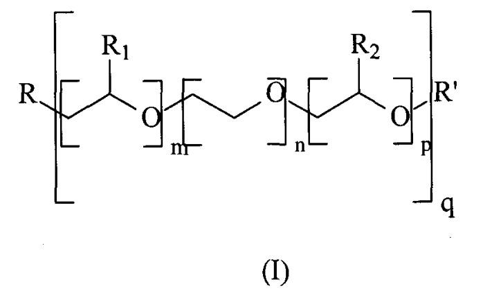 Способ получения порошка гидроксида и оксида металла, который самодиспергируется в воде, полученные порошок и водная дисперсия, их применение