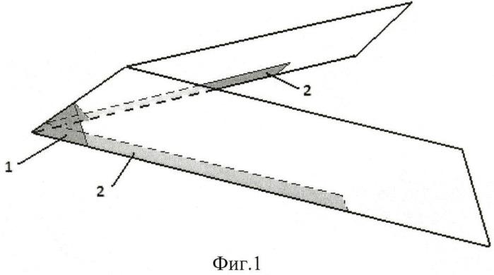 Способ химико-термической обработки режущей кромки стального рабочего органа почвообрабатывающего орудия