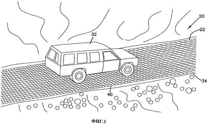 Система переносного пористого дорожного покрытия и способ ее сборки