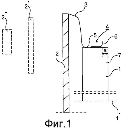 Способ и устройство для управления охлаждением и двигатель, содержащий такое устройство