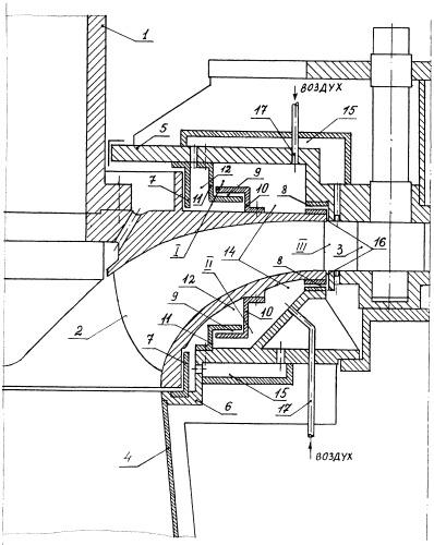 Радиально-осевая гидравлическая машина