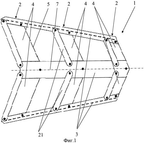 Гидрореактивное устройство
